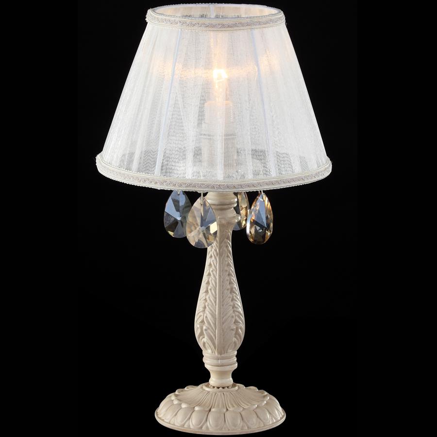 Настольная лампа для рабочего стола Siru - купить в